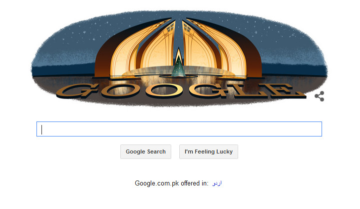 Pakistan Independence Day 2014 Google Doodle